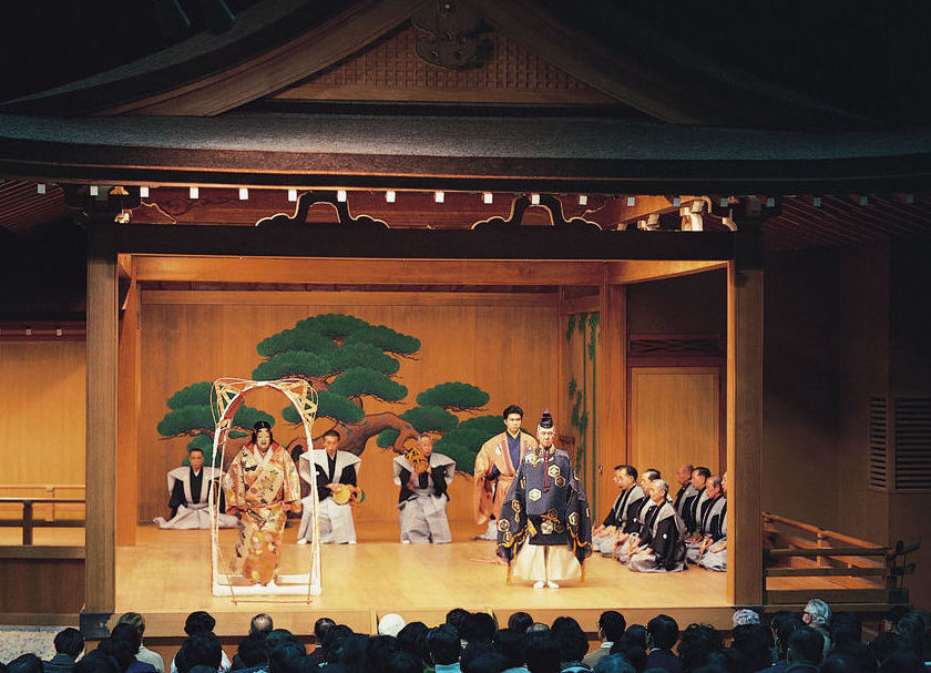 Noh Theatre Symbols Of Presence In The Japanese Culture